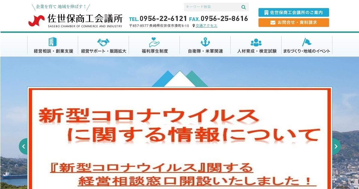 成田 市 コロナ 給付 金 千葉県成田市の給付金(補助金・助成金)情報│暮らしデータ